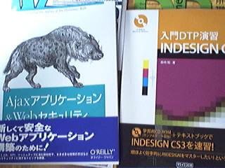 books080225-3.jpg